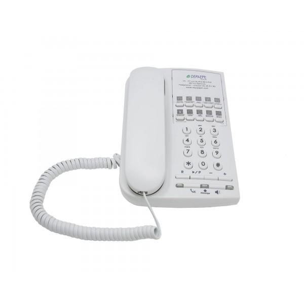White analog telephone with 10 memories